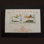 オークション代行-中国切手小型シート