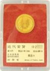 記念硬貨・記念貨幣 オークション代行
