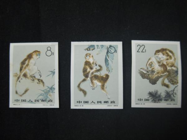 中国切手*特60 イボハナザル 3種完 未使用