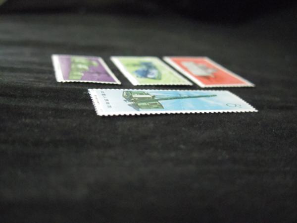 中国切手 革17 「工業機械」4種完 レア/未使用|まるオク