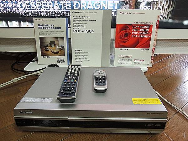 希少白 PIONEER 50V型プラズマテレビPDP-504HD