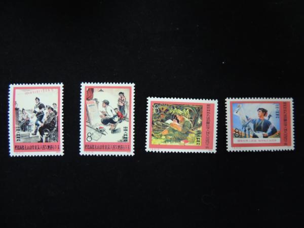 中国切手は発行されたときの歴史的背景が切手の価値に反映する
