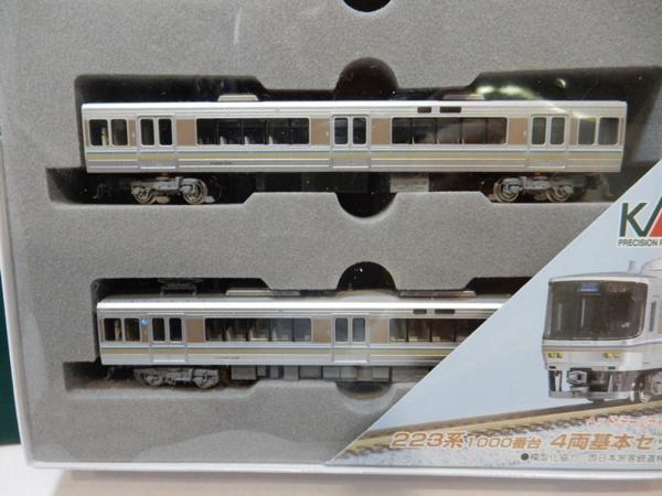 Nゲージ KATO 223系1000番台 直流近郊形電車 基本&増結set
