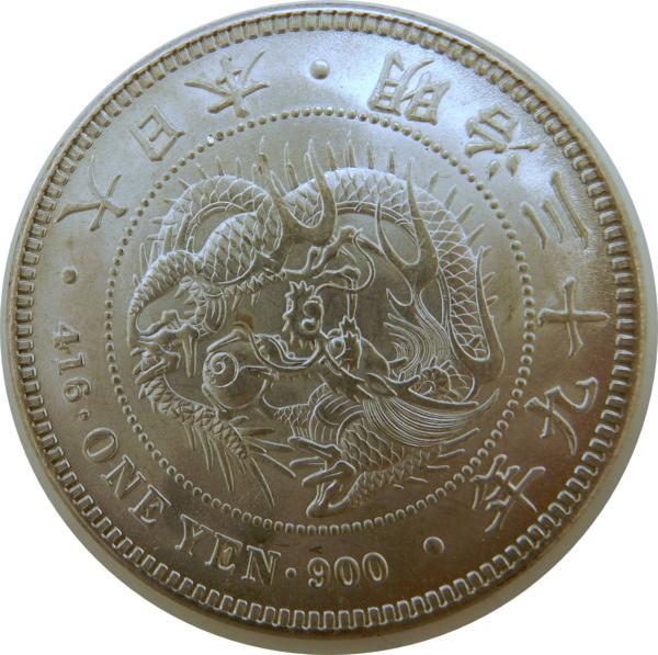 明治39年!!一圓銀貨〈小型〉 / 品位900・27.1g