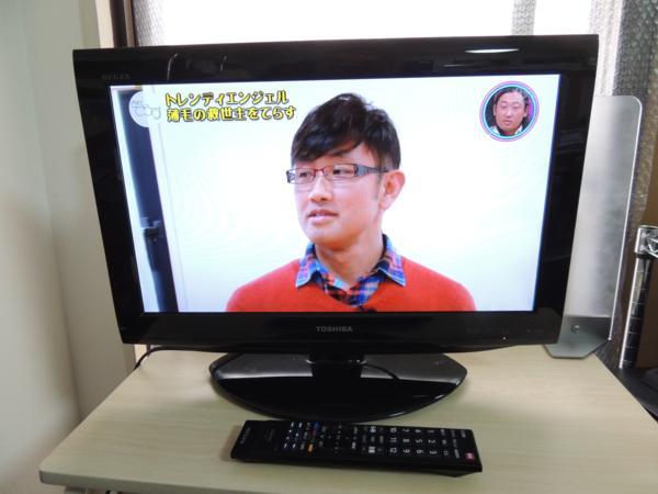 東芝 レグザ / TOSHIBA REGZA 22RE2 [22インチ] 2011年製/ 液晶テレビ