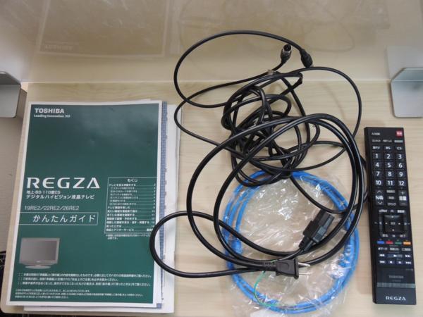 東芝 レグザ / TOSHIBA REGZA 22RE2 [22インチ] 2011年製/ 液晶テレビ-付属品