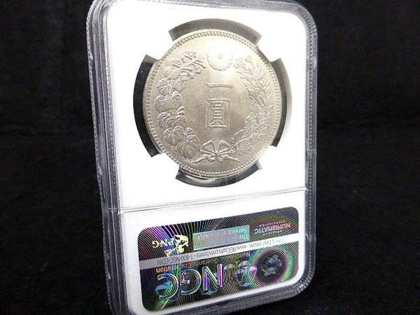 1円ですが高価な銀貨