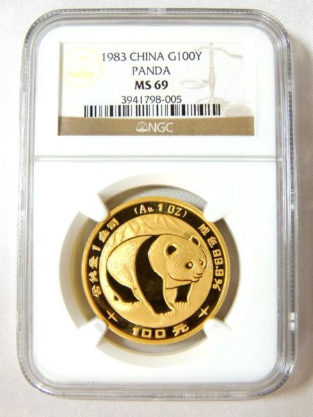 まるオク-オークション出品で高額になる金貨-パンダ金貨の種類